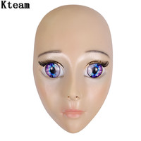 Top Quality Handmade Silicone Sexy And Sweet Half Female Face Ching Crossdress Mask Crossdresser Doll Full Face Mask Party Cos