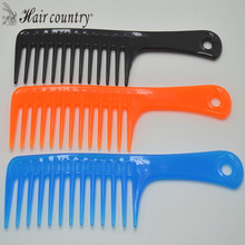 Plastic comb coarse teeth comb Wide tooth  broadsword Make-up comb curly hair shampoo