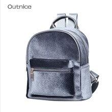 2017 Зимняя мода бархатная ткань рюкзак женский мини рюкзаки для девочек подростков школьные рюкзаки для девочек