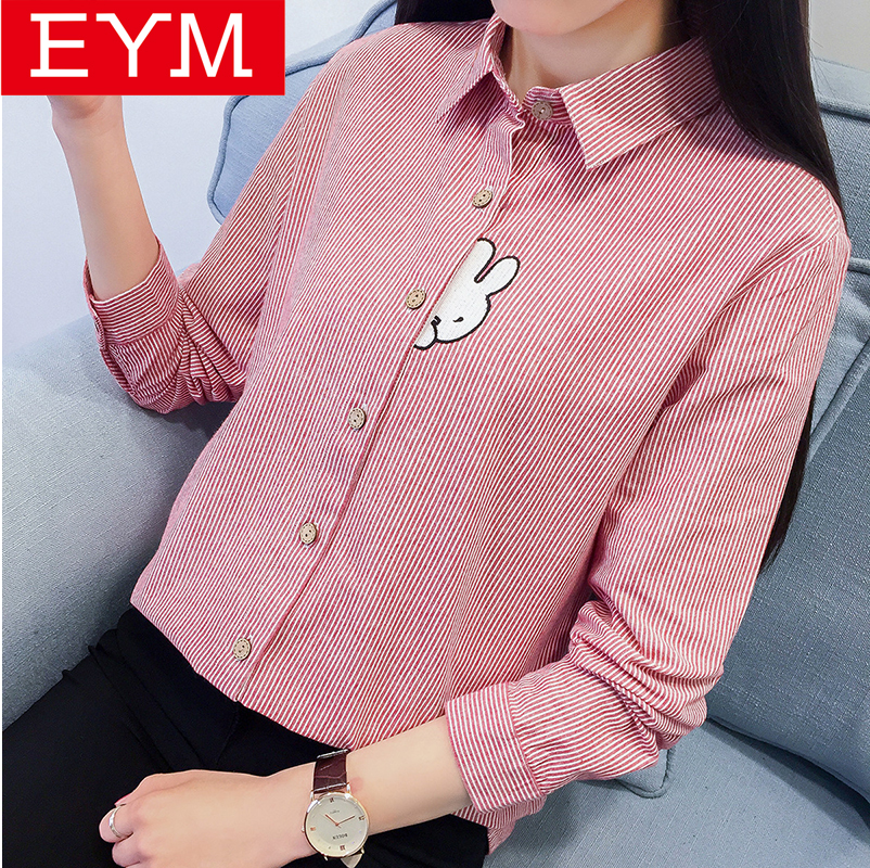 Women   Blouse   2019 New Casual Embroidery   Blouses     Shirt   Cotton Camisas Femininas Simple Striped   Shirts   Tops Female Clothing Blusas