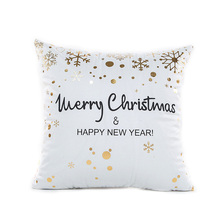 45*45cm Soft Fabric Gold Printed Merry Christmas Pillow Case Home Decoration Happy New Year Party Supplies
