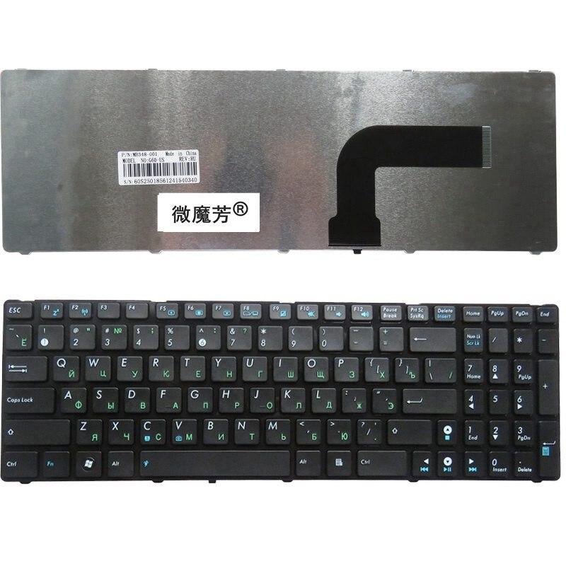 Clavier russe POUR ASUS K52 k53s X61 N61 G60 G51 MP-09Q33SU-528 V111462AS1 0KN0-E02 RU02 04GNV32KRU00-2 V111462AS1 Noir Nouveau