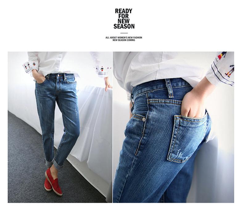 17 New Fashion Autumn Style Women Jeans Elastic Harem Denim Pants Jeans Slim Vintage Boyfriend Jeans for Women Female Trousers 6