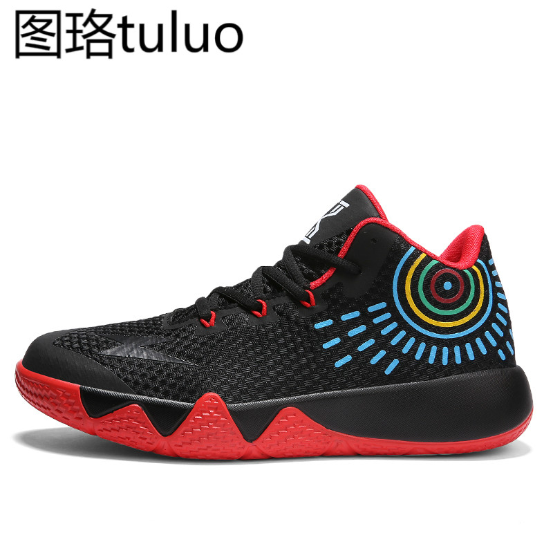 grand choix de 2202f e1f83 US $19.6 31% OFF|Men Basketball Shoes For Sport Breathable Air Cushion Lace  Up Zapatos Hombre Basket Homme Shoes Jordan Shoes Unisex Sneakers-in ...