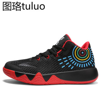d9781d8bbc Zapatos de baloncesto de lava caliente para hombre al aire libre ropa  antideslizante zapatillas de cojín jordan calzado de diseñador atlético de  alta ...