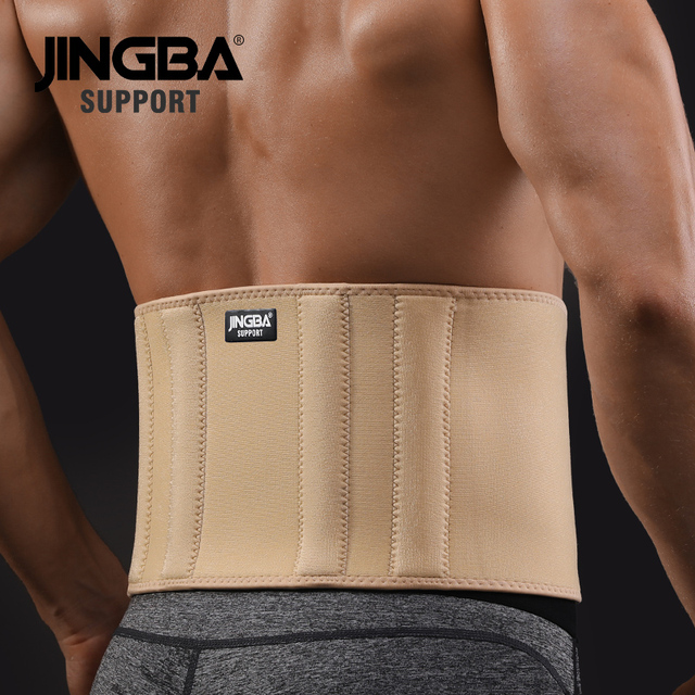 JINGBA SUPPORT Back Waist Support Waist trimmer Slim fit Abdominal Waist sweat belt Sports Safety Sports protective gear 2