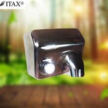Оригинальная мощная быстрая автоматическая сушилка для рук из нержавеющей стали, отличная электрическая сушилка для рук для ванной комнаты, отеля Q-X-8848