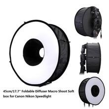 купить 45cm Ring Softbox Speedlight Round Style Flash Light Shoot Soft box Foldable Soft Flash Light Diffuser по цене 469.89 рублей