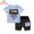He hello enjoy menino roupa dos miúdos roupas de verão 2017 meninos da criança marca de moda letra t-shirt de manga curta + bermuda xadrez terno