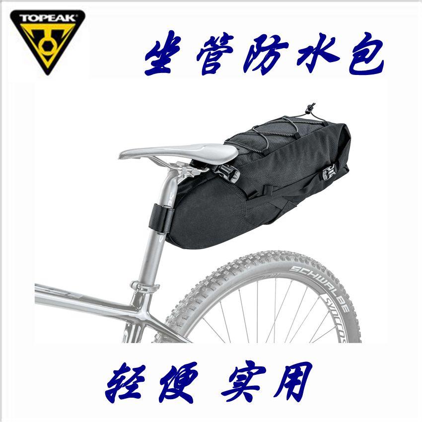 topeak backloader fahrrad tasche satteltasche packsack wasserdicht 6l 10l in bicycle bags. Black Bedroom Furniture Sets. Home Design Ideas