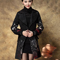 Trench Coat for Woman Double Breasted Woman Coat Embroidered Rose Jacquard Female Cloak Medium-long Woman Overcoat Windbreaker