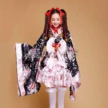 font b Anime b font Heavy Sakura Kimono font b Cosplay b font Costume Japanese