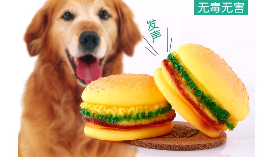 Realistic Burger,Pet Sound Toy,Anti Depression,Safe & Non-toxic,Pet Toy