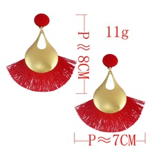 2019 Fashion Temperament Alloy Earrings For Women Tassel Long Bohemia Hollow Sector Accessories