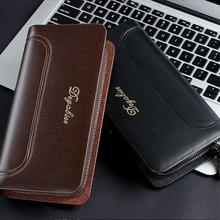 Hot Sale Men Wallets Large Capacity Double Zipper Business Multifunction Wallet Quality PU Leather Credit Card Holder Purse W131