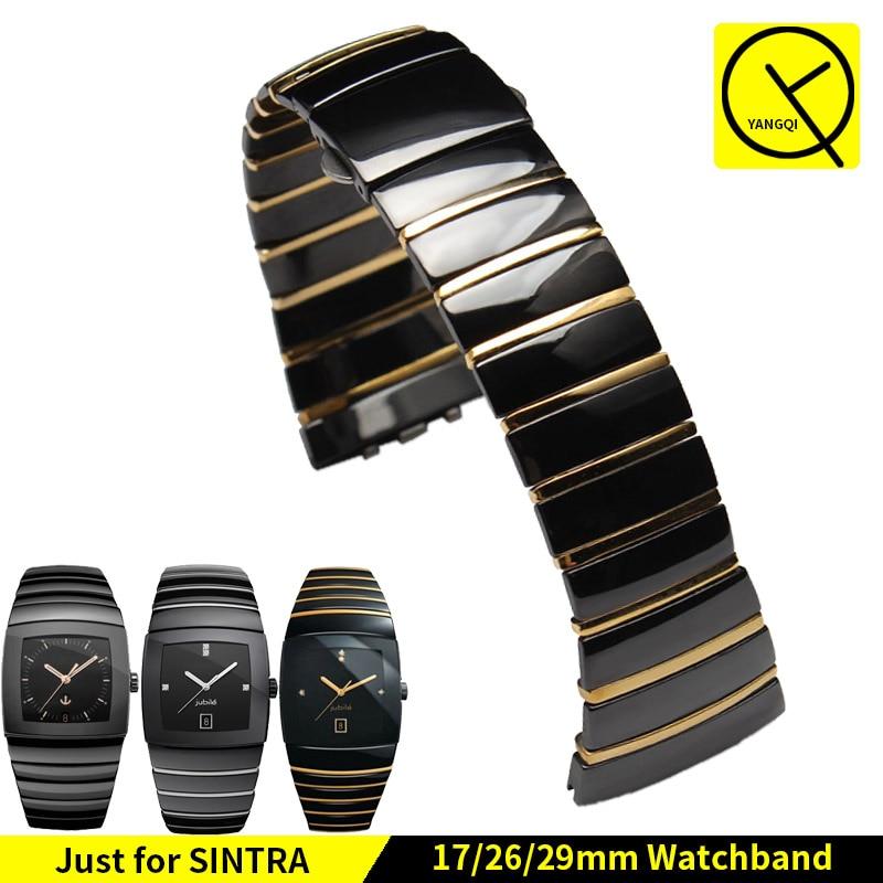 где купить 17/26/29mm Ceramic Watch Bracelets for Rado Sintra Series R13723752 R13723702 R13477192 Watches Accessories Butterfly Clasp+Tool дешево