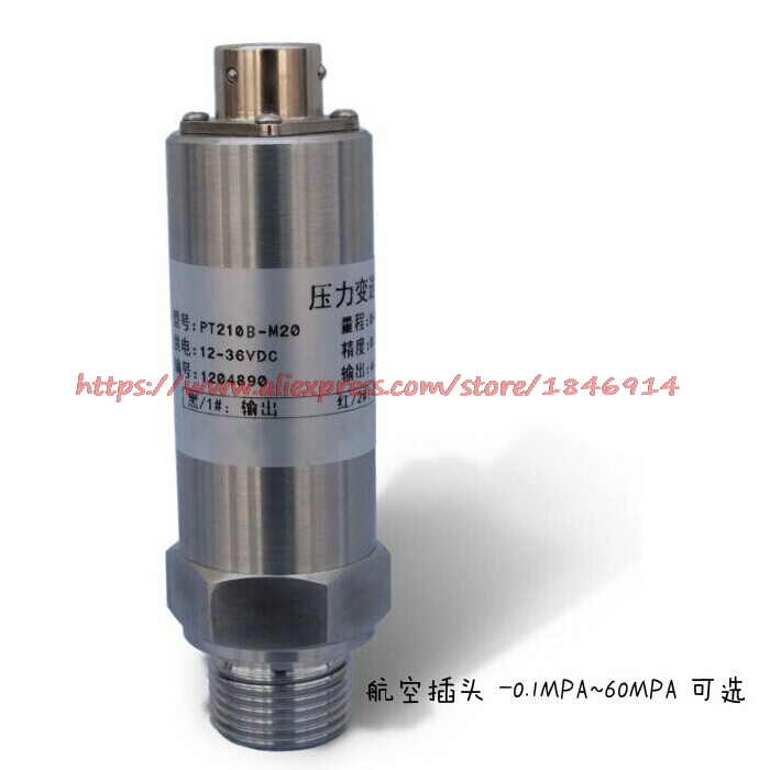 Free shipping  Air plug pressure transmitter sensor Pneumatic hydraulic pressure PT210B 40MPA M20 0 5V