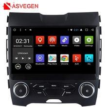 Asvegen android 71 четырехъядерный автомобильный радиоприемник
