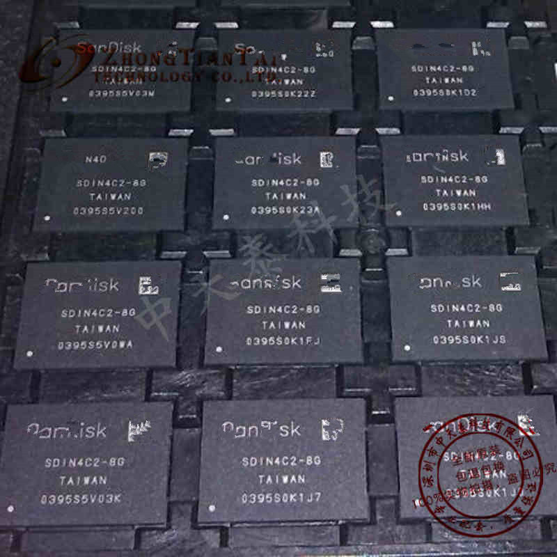 product Memory chips SDIN4C2-8 g SDIN5C2-8 g empty word stock information New and original--ZTTS3