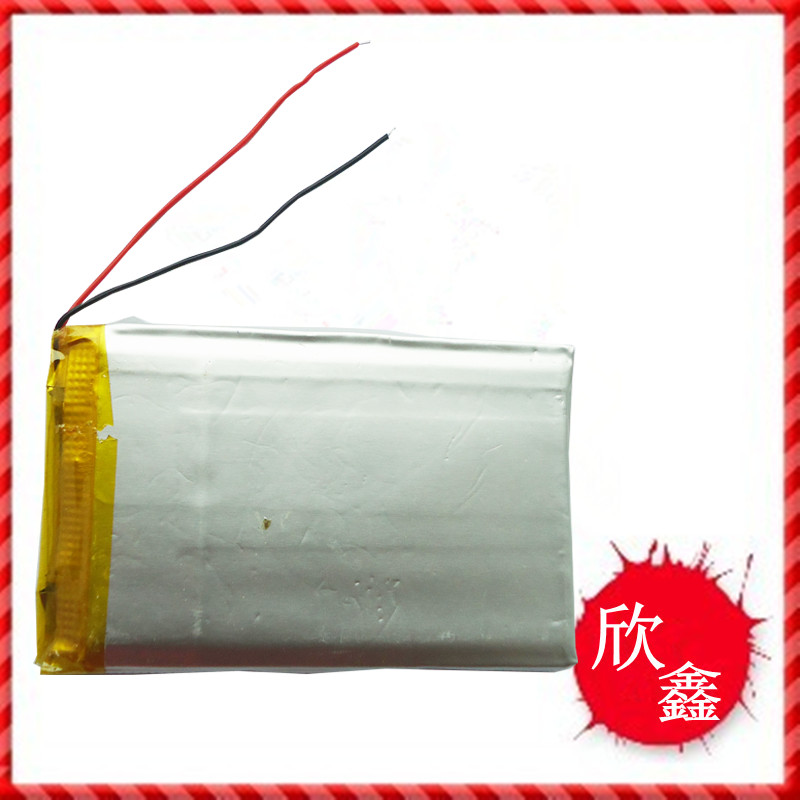 504070 <font><b>1800mAh</b></font> <font><b>3.7V</b></font> HX 484268 <font><b>battery</b></font> cube K8 (5 inch screen MP4 Rechargeable Li-ion Cell image