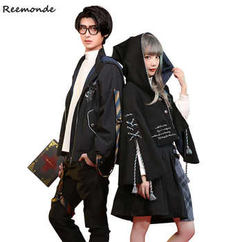 Adult Ravenclaw College Cosplay Costumes Hermione Cloak Jackets Skirt Shirt For Women Girl Boys Party School Of Magic Clothes - DISCOUNT ITEM  5% OFF All Category