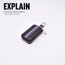 for BMW Leather Keyring black Retro Car key case cover Stripe Personality Handmade Auto Protective Accessories