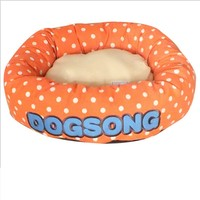 DOGSONG Brand All Seasons Bolster Sofa Pet Dog Cat Bed With Removable Cover Cushion Nonslip And