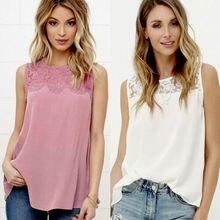 цены на Hot Sexy Fasion Womens Sleeveless Floral Tops Summer Ladies Lace Plain Solid O-Neck Loose Chiffon Casual T Shirt  в интернет-магазинах