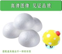 8PCS 40cm White Foam Balls For weddings Christmas Party Modeling DIY Decorative Craft Bubble Semi ball