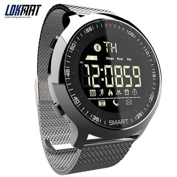 Sport Watch Bluetooth Waterproof Men Smart Watch