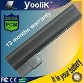 Аккумулятор для ноутбука HP Mini 110 - 350 110 - 360 110-360TU 110 - 3500 110 - 3600 110 - 3700