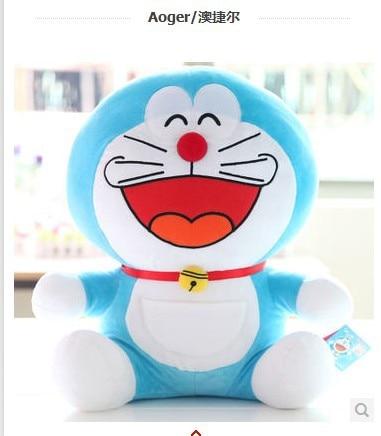 NEW STuffed plush toy 30cm laugh Doraemon lol doll about 12 inch soft huge Toy birthday