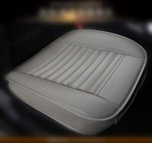 Image 4 - カーシートクッションカーシート保護カバーシングルシート背もたれ pu レザー竹炭