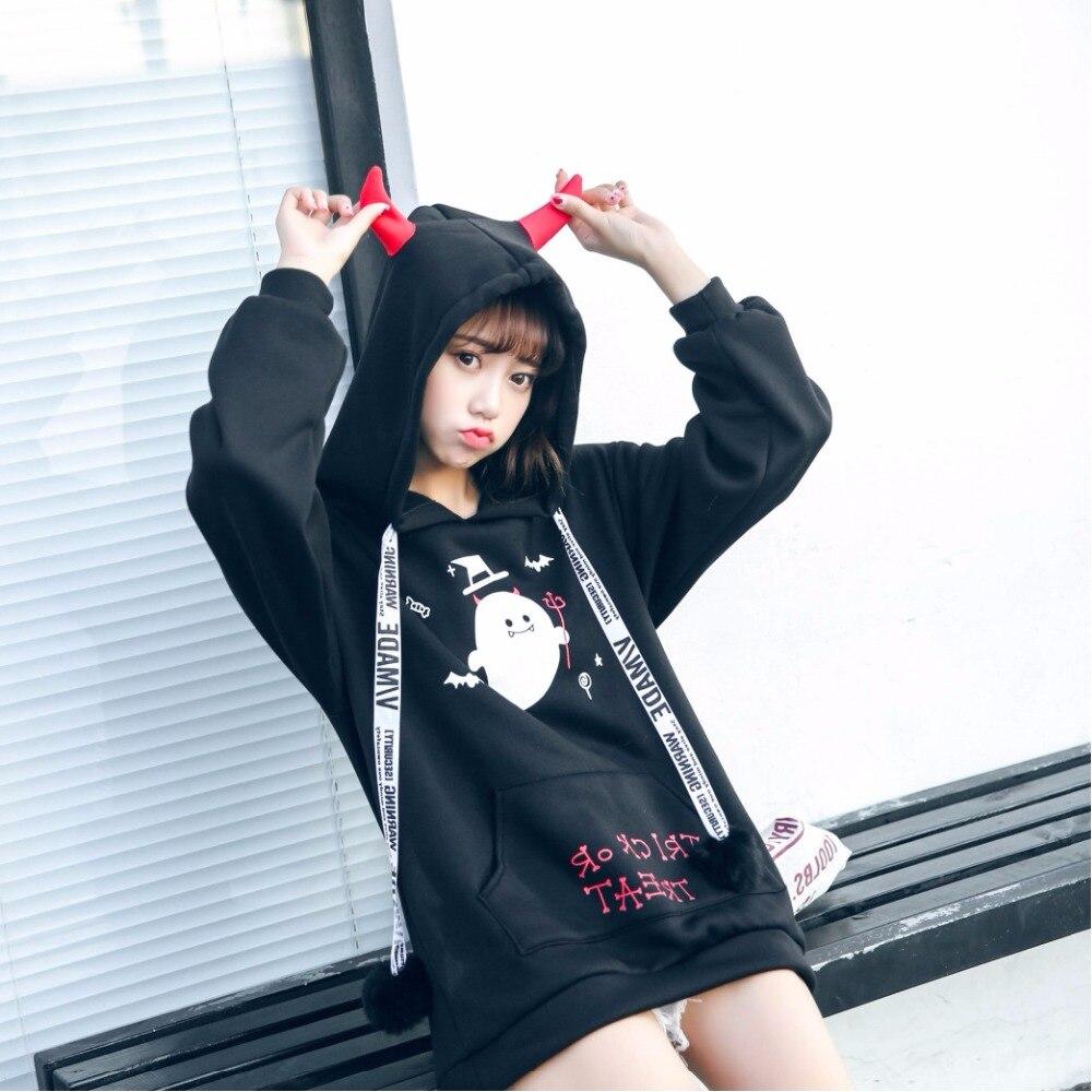 Fille japonaise petit diable cornes gothique sweats à capuche femmes automne Harajuku lâche peluche capuche Lolita pulls hauts