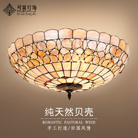 20inch European style Tiffany ceiling light natural shell handmade led round personalized lighting|Ceiling Lights|   -