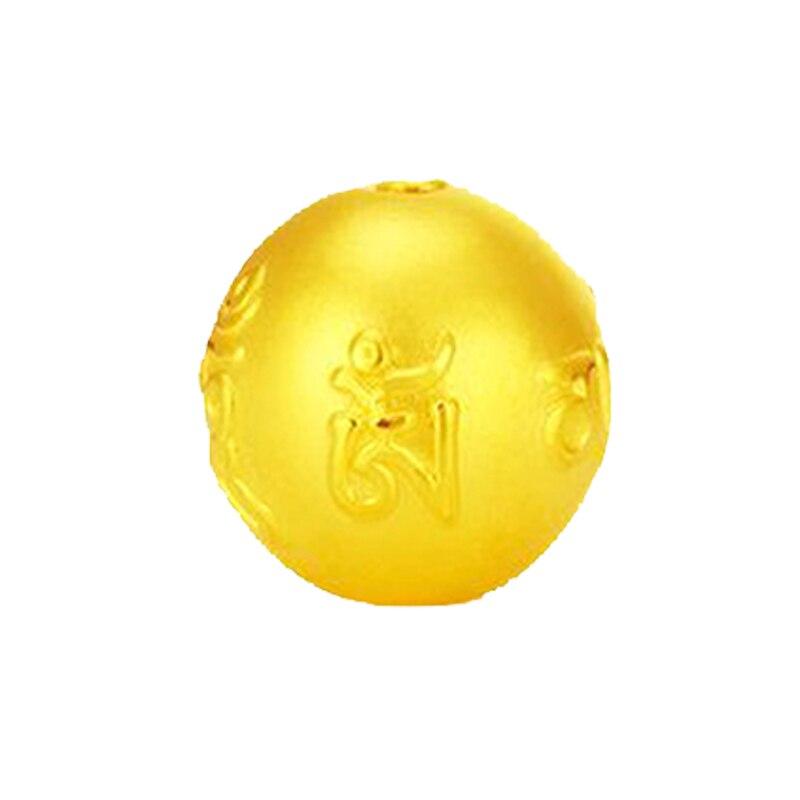 1 pièces pur 999 24 k or jaune perle 3D chance perle Six mots Mantra ronde bouddha perle pour corde 8mm 14mm