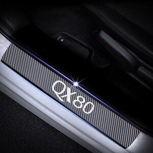 Image 2 - 炭素繊維ビニールステッカー車のドア敷居ドアのしきい値インフィニティQX80 ドアエントリーガードドアシルスカッフプレートプレート 4 個自動車部品