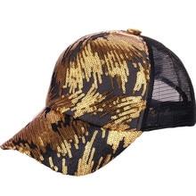 2019 Messy Bun Ponytail Reversible Magic Sequin Adjustable Baseball Cap for women girls summer sunscreen hat