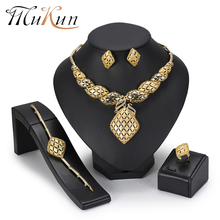 MuKun Dubai Bridal Jewelry Sets For Women Luxury African Beads Gold color Jewelry Set Indian Wedding Imitation Crystal Jewelry недорого