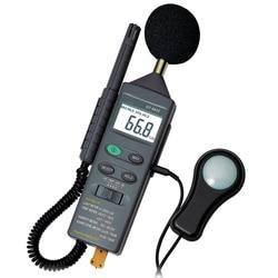 4 w 1 miernik wielofunkcyjny środowiska oświetlacz świetlny termometr higrometr miernik hałasu darmowa wysyłka w Mierniki poziomu dźwięku od Narzędzia na