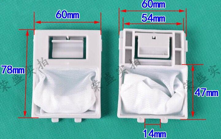 все цены на XQB50-08SE XQB50-08SP XQB70-28SZ washing machine filter dust bag онлайн