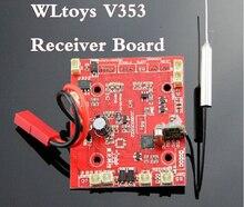 WLtoys V353 Receiver Board For V353 4CH RC Quadcopter V353-13 100% Original WLtoys Parts Free Shipping