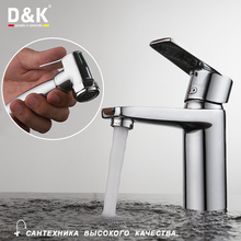 D&K Bidet Chrome Brass Single Handle Spray Hot and cold water tap DA1322601