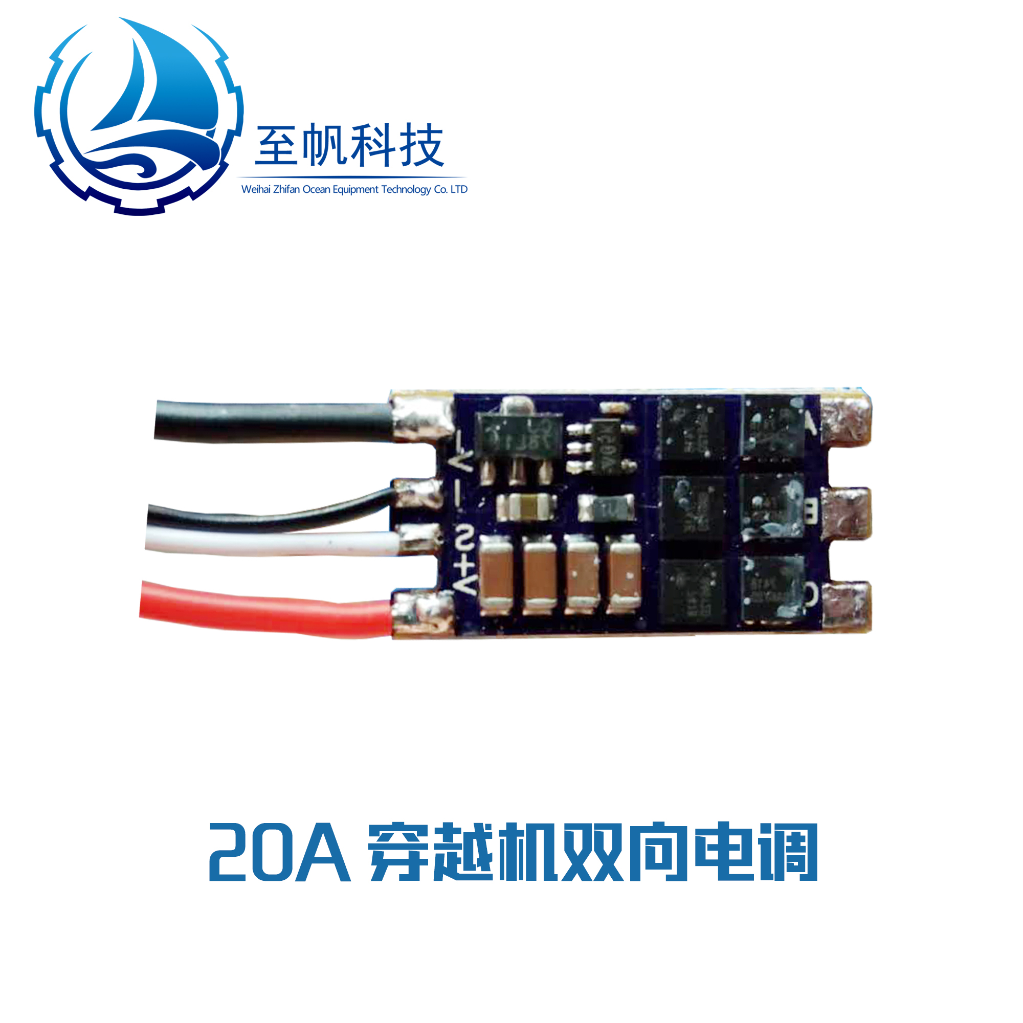 20A Underwater Vehicle ROV with Two-way Electrically Tuned Underwater Thruster20A Underwater Vehicle ROV with Two-way Electrically Tuned Underwater Thruster