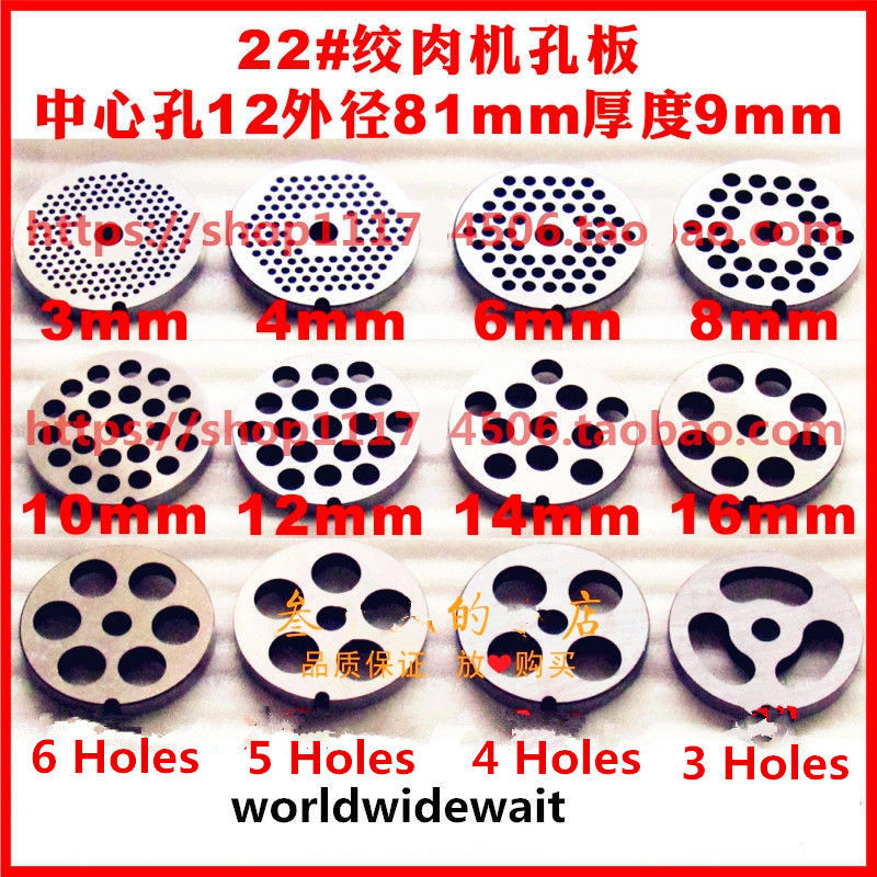 #22 Type Manganese Steel Meat Grinder Plate 3-24mm Cutting Plate For Meat