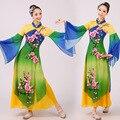 Chineses Trajes de Dança Clássica Dança Yangko Trajes Multicoloridos Feminino Nacional Tambor Dança Estágio Desgaste Desempenho Roupas