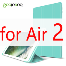 For iPad Air 2 Air 1 Case 2018 9.7 Silicone Soft Back Slim Pu Leather Smart Cover Case for iPad 2018 9.7 Air 2 1 5 6 Case Sleep(China)