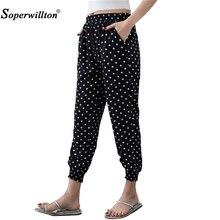 Женские брюки 2017 New Plus Size