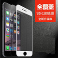 5pcs Hot black white rose gold transparent HD  Tempered Glass Film Screen Protector for iPhone6 6s plus 7 7PLUS