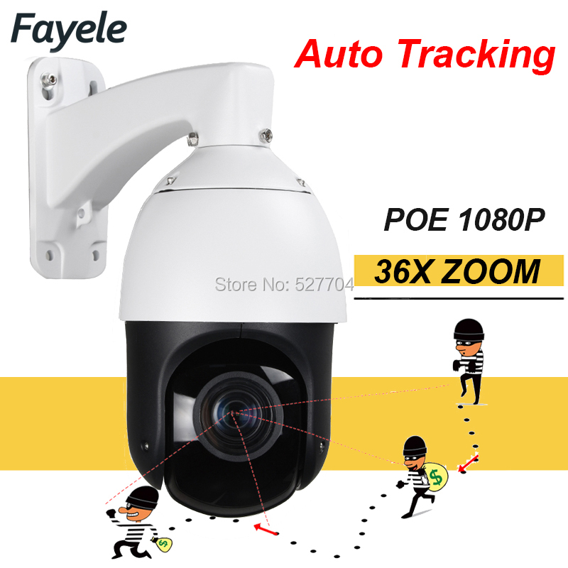 H 265 POE 1080P IP Auto Tracking PTZ Camera 36X Zoom Analysis Auto Tracker WDR 3D